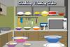 Jeux de cuisine : le gâteau de mariage