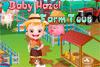 A la ferme avec bébé Hazel