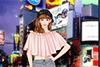 Une fille à Tokyo