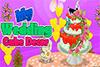 Un gâteau de mariage à décorer