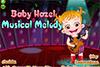 Bébé Hazel musicienne